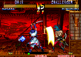 Samurai Shodown III: Blades of Blood Arcade Basara has luck