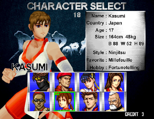 Dead or Alive Arcade Character select