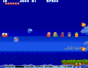 Parodius Arcade Play with tentacles
