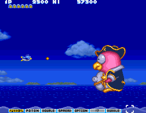 Parodius Arcade Boss fight
