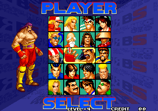 Real Bout Fatal Fury Special Arcade player select