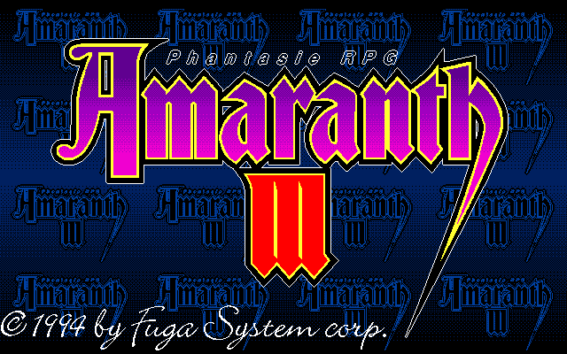 Phantasie RPG Amaranth III FM Towns Title screen