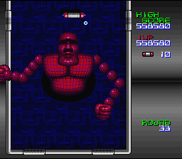 Arkanoid: Doh It Again SNES Another form of DOH as a boss...