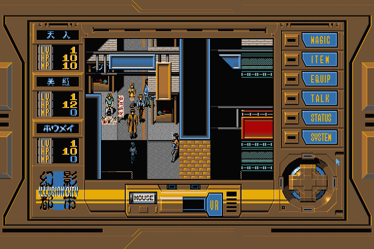 Illusion City: Gen'ei Toshi Sharp X68000 Checking out the marketplace