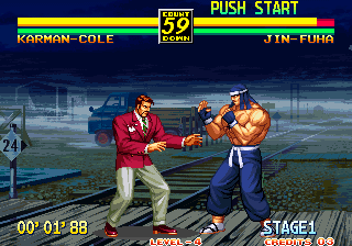 Art of Fighting 3: The Path of The Warrior Arcade Sizing each other up.