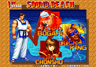 Real Bout Fatal Fury Arcade The next battles.