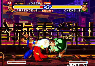 Real Bout Fatal Fury 2: The Newcomers Arcade Fireball.