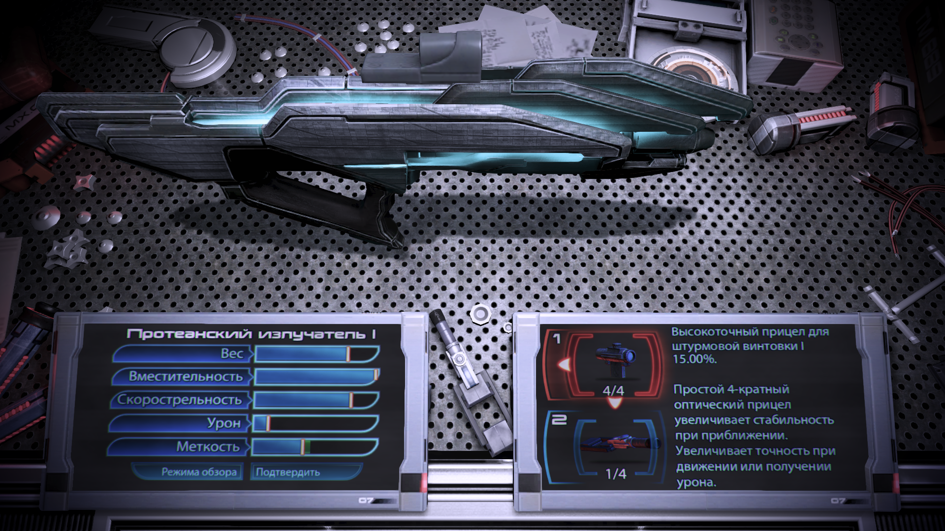(XL) Was the Ending a Hallucination? - Indoctrination Theory Mark IV! - Page 4 674816-mass-effect-3-from-ashes-windows-screenshot-prothean-particle