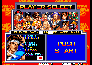 World Heroes 2 Arcade Player Select.