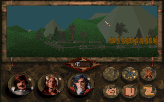 Betrayal at Krondor DOS It was a lovely day... a field with some crops was ahead