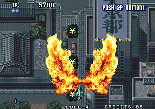 Aero Fighters 2 Arcade Using your smart bomb.