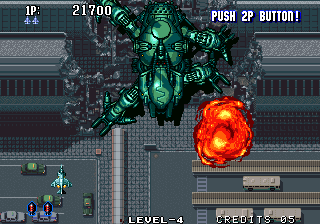 Aero Fighters 2 Arcade End of stage boss.