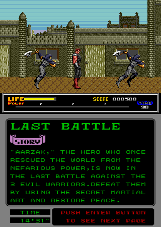 Last Battle Arcade Two to take out.