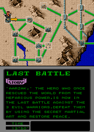 Last Battle Arcade The route.