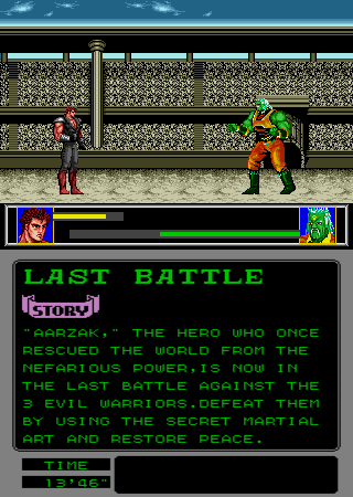 Last Battle Arcade Big green man.