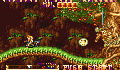 Wonder 3 Arcade End of area boss.