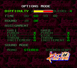 Art of Fighting SNES The Options mode. Note the extra Stereo mode. Use this and the game will have surround sound!