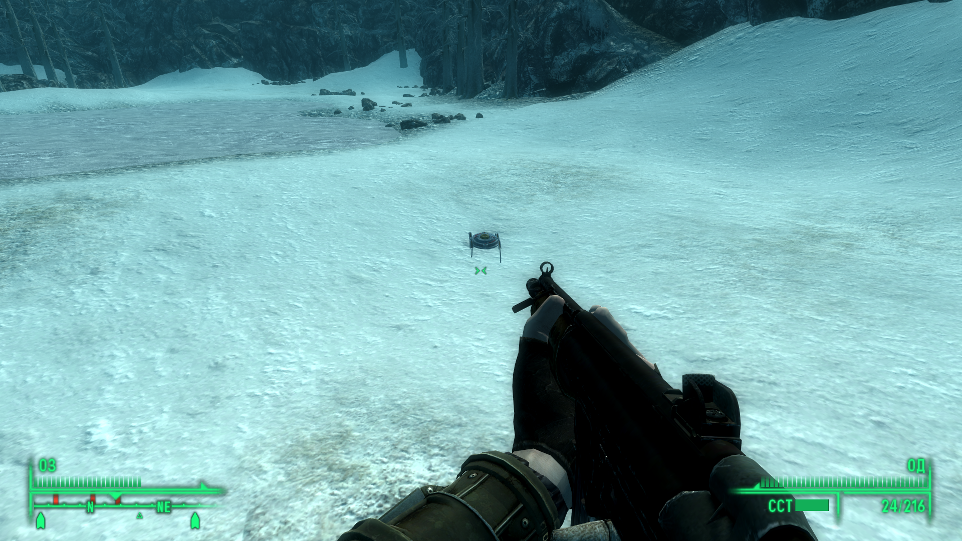 Fallout 3: Operation: Anchorage Windows That's an autonomously walking (even running) land mine