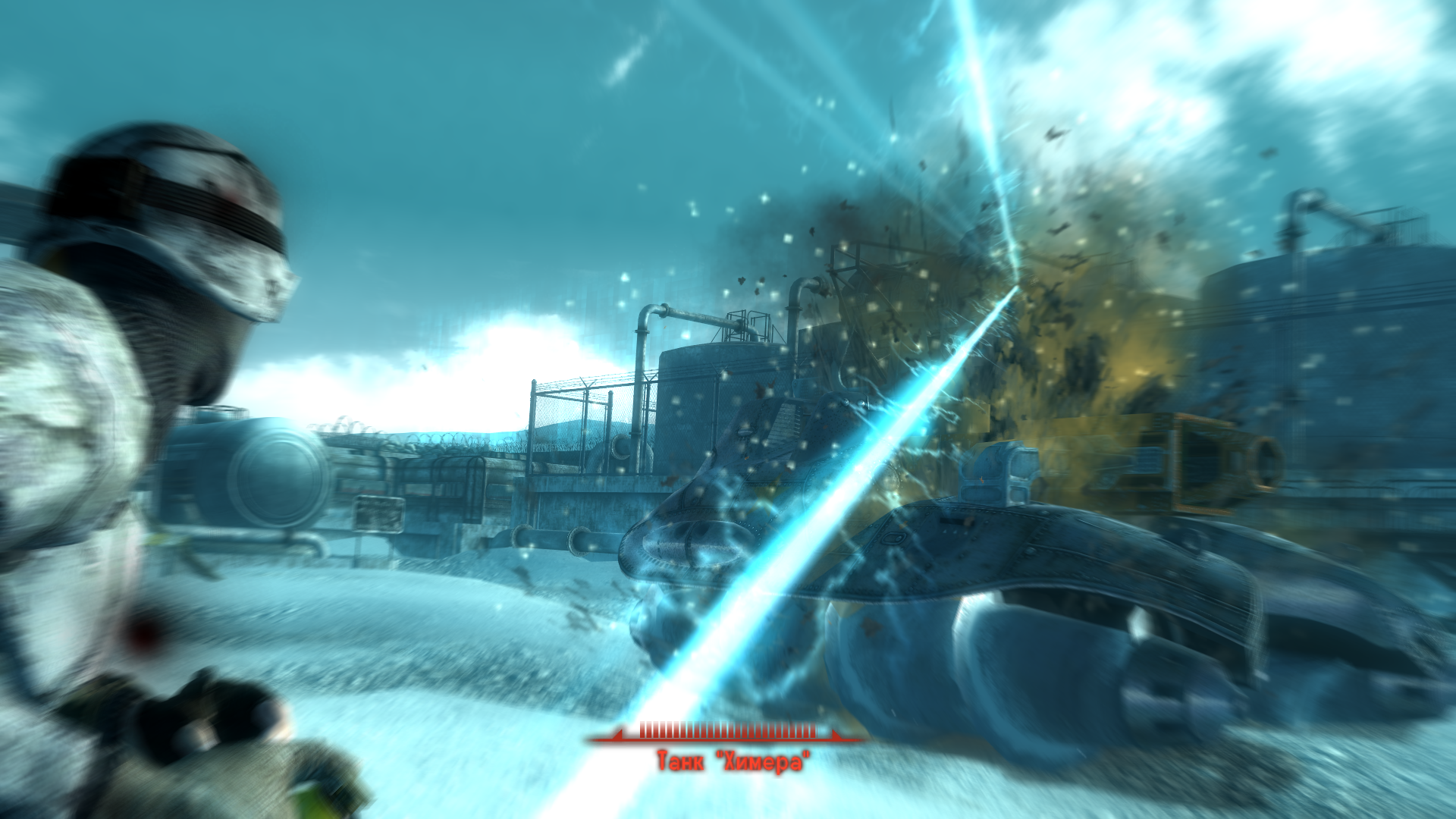Fallout 3: Operation: Anchorage Windows Attacking a Chinese tank