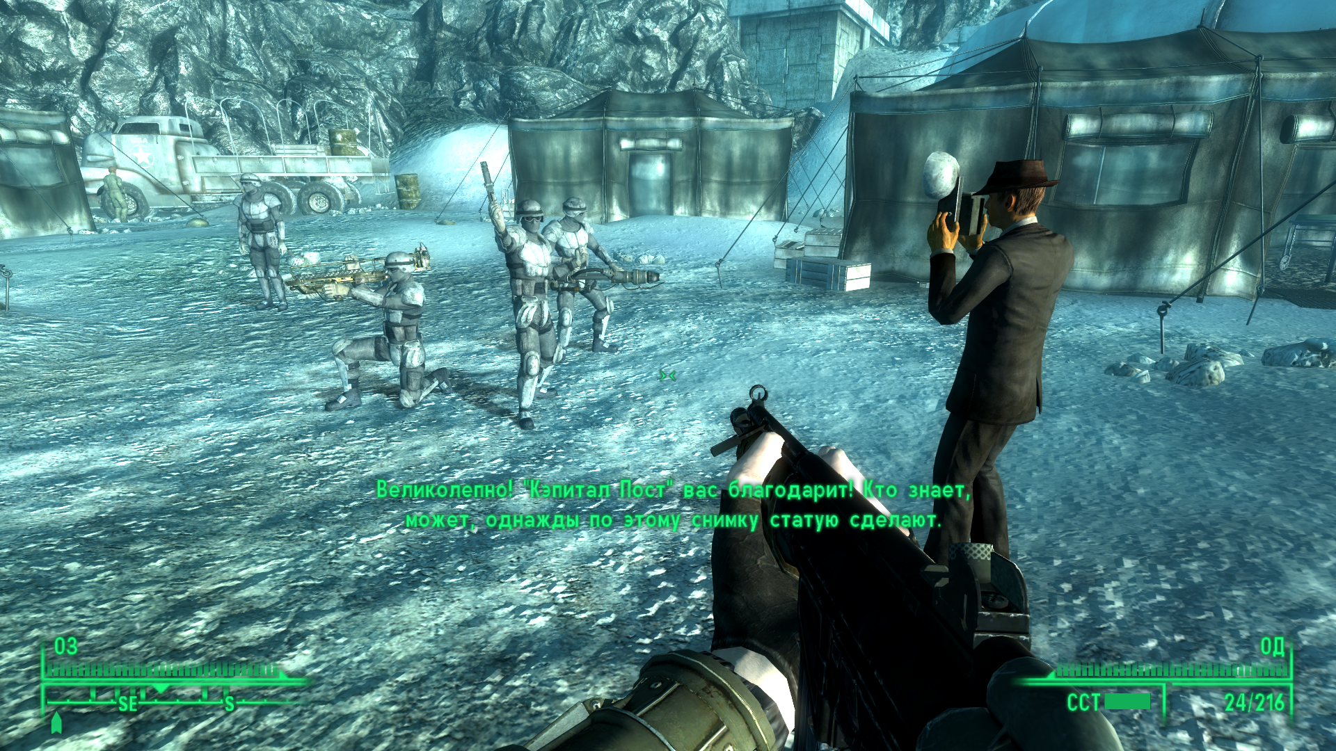 Fallout 3: Operation: Anchorage Windows Soldiers posing for Capital Post