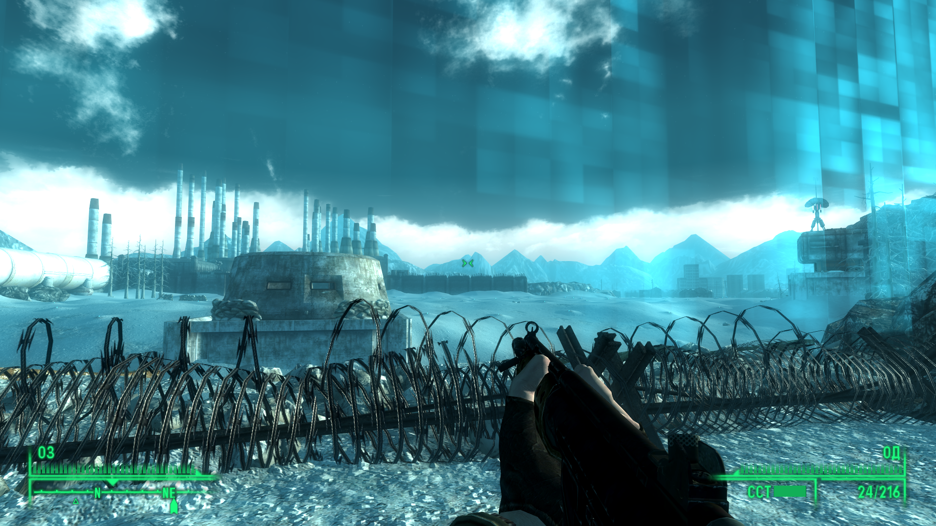 Fallout 3: Operation: Anchorage Windows Your path is conveniently surrounded by impenetrable force fields...