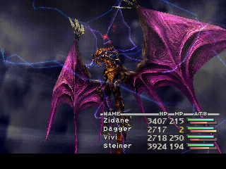 Final Fantasy IX PlayStation Bahamut summon. Yup, this is it - the great dragon of Final Fantasy in all his glory