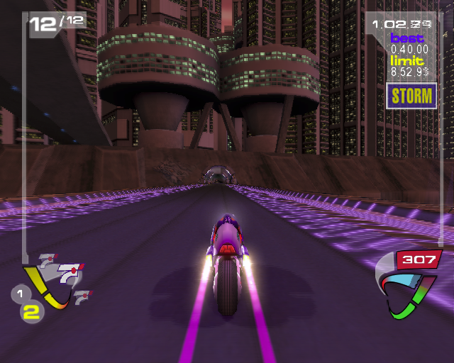 XGIII: Extreme G Racing PlayStation 2 The side lanes on some parts of the track are coloured. Purple replenishes ammunition and green recharges shields