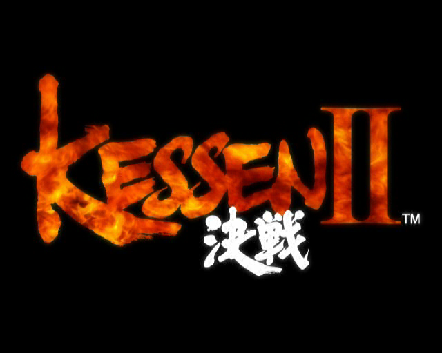 Kessen II PlayStation 2 The game's title screen follows the animated introduction.