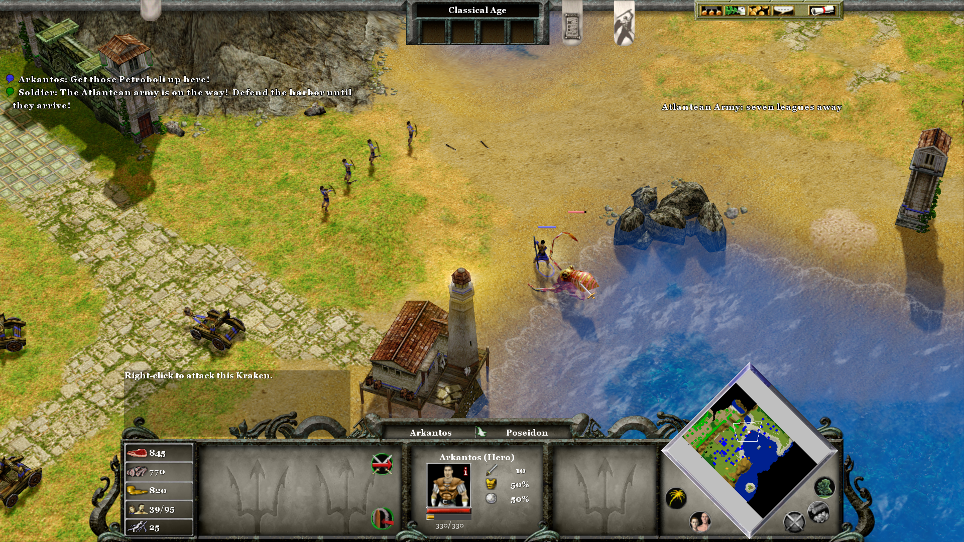 Age of Mythology: Extended Edition Windows Arkantos and some archers are fighting a Kraken.