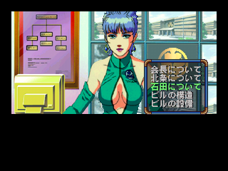 Policenauts PlayStation I bet she had to undergo complex intellectual tests before getting hired as a receptionist for Tokugawa...