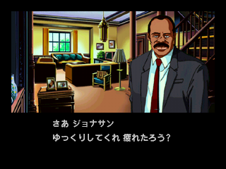 Policenauts PlayStation Talking to your best buddy, Ed Brown. Someone here is a big fan of Lethal Weapon movie series!..