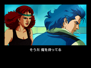 Policenauts PlayStation Jonathan and Meryl in a dramatic scene