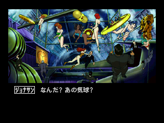 Policenauts PlayStation They surely know how to throw fancy anti-gravity parties...