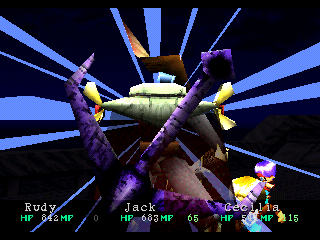 Wild Arms PlayStation A fearsome boss casts a spell of his own