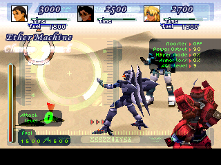 "Xenogears PlayStation A sandy gear battle. Viewing my options - ""Ether Machine"" is basically an equivalent of magic"