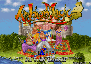 Arabian Magic Arcade Title