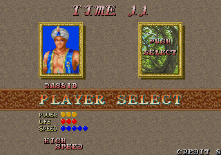 Arabian Magic Arcade Player Selection