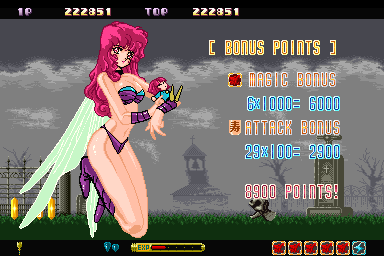 Fantastic Night Dreams: Cotton Sharp X68000 Stage results, that scantily-clad babe is Silk, Cotton's  fairy companion