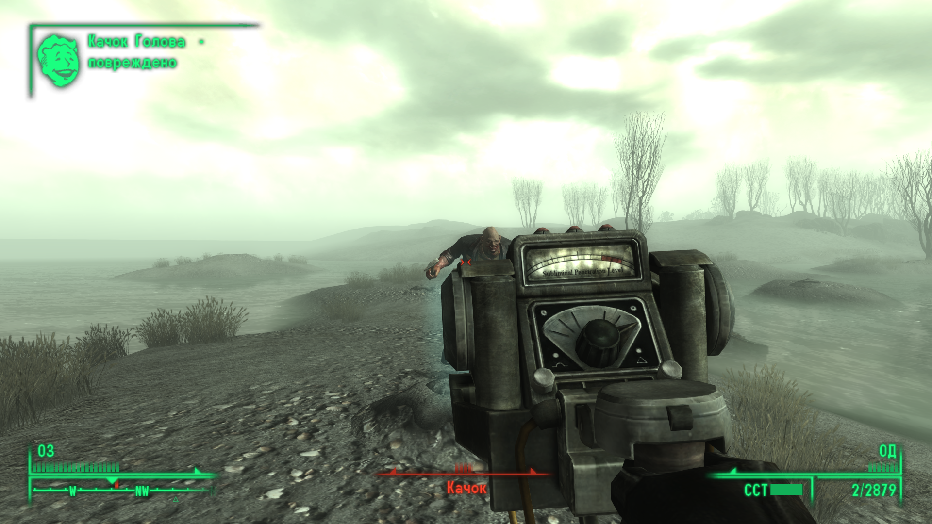 Fallout 3: Point Lookout Screenshots for Windows - MobyGames