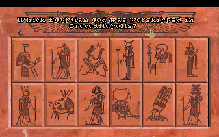 The Dagger of Amon Ra DOS The floppy disk version has copy protection! But of course! You need to have some knowledge of Egyptian gods, which you should anyway!