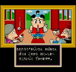 Momotarō Densetsu Sharp X68000 Then on his birthday he announced he wants to slay all evil demons