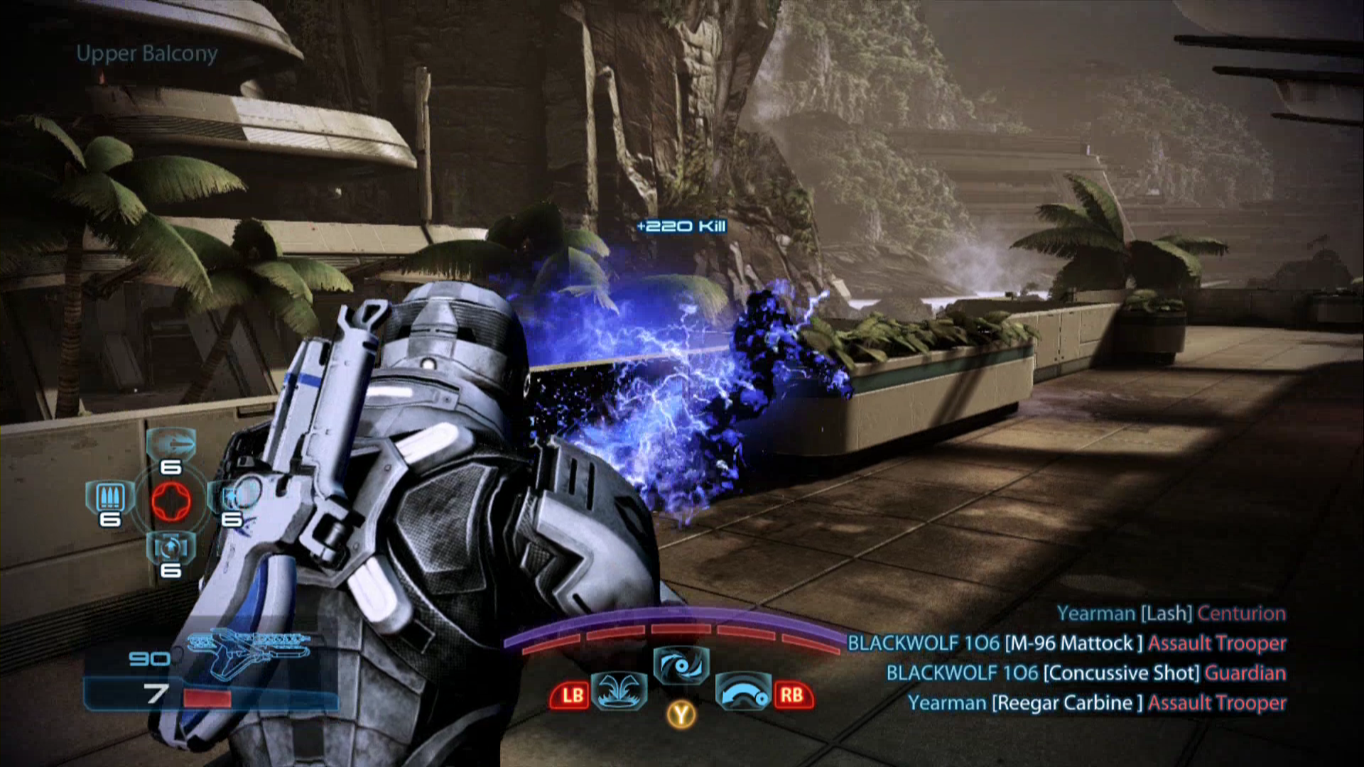 how to get weapons mass effect multiplayer