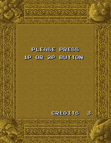 Valkyrie no Densetsu Arcade Press button