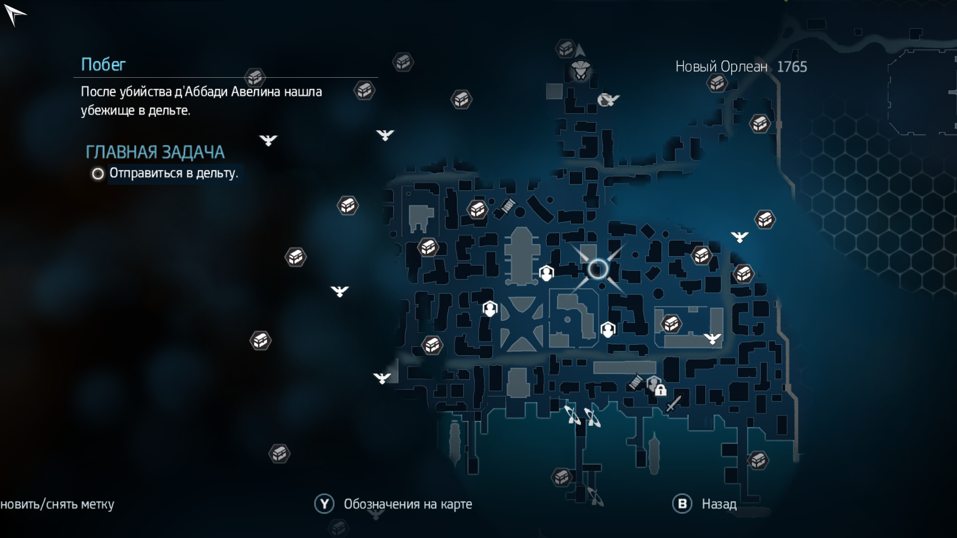 Assassin's creed liberation trade system