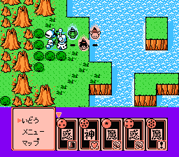 Dragon Ball Z Iii Ressen Jinzō Ningen Screenshots For Nes Mobygames