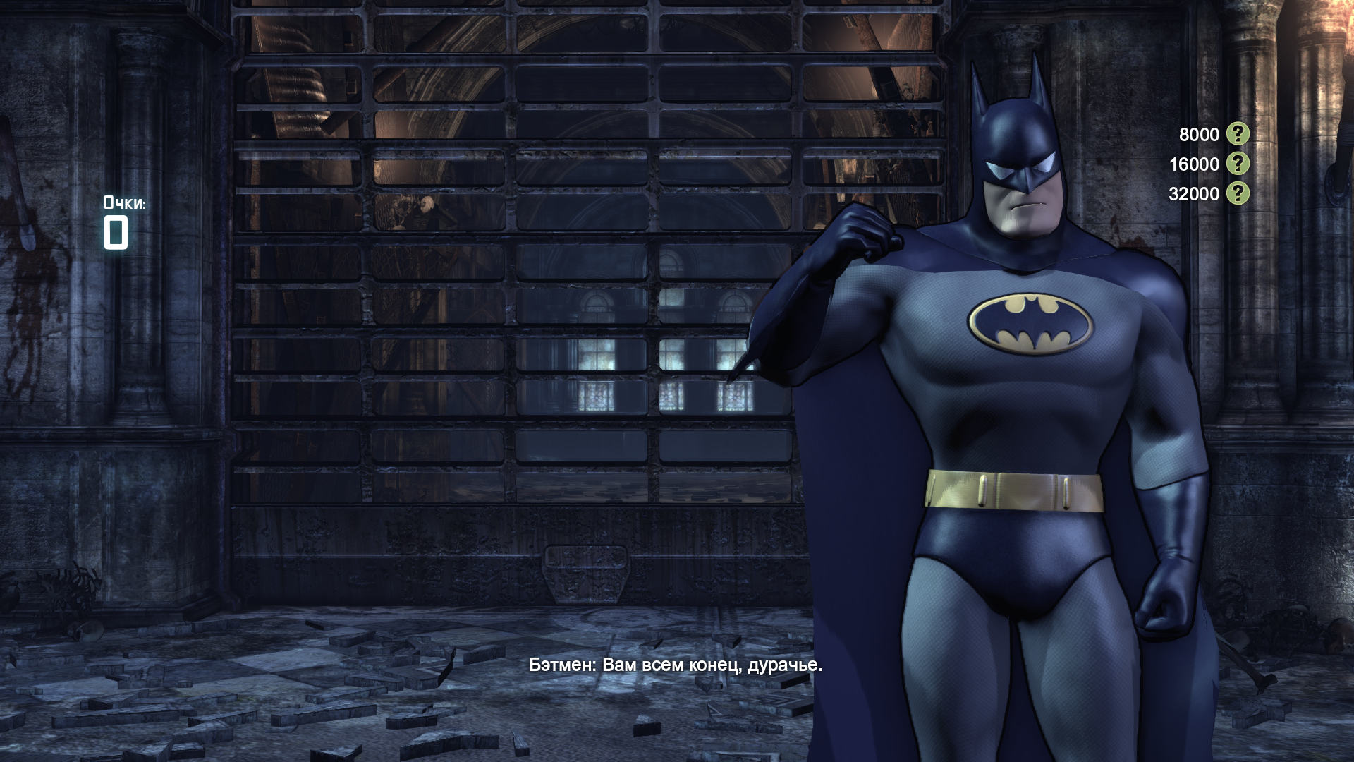Arkham City Skins Pack Pictures to Pin on Pinterest ...