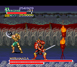 Knights of the Round SNES This is were it goes a bit manga
