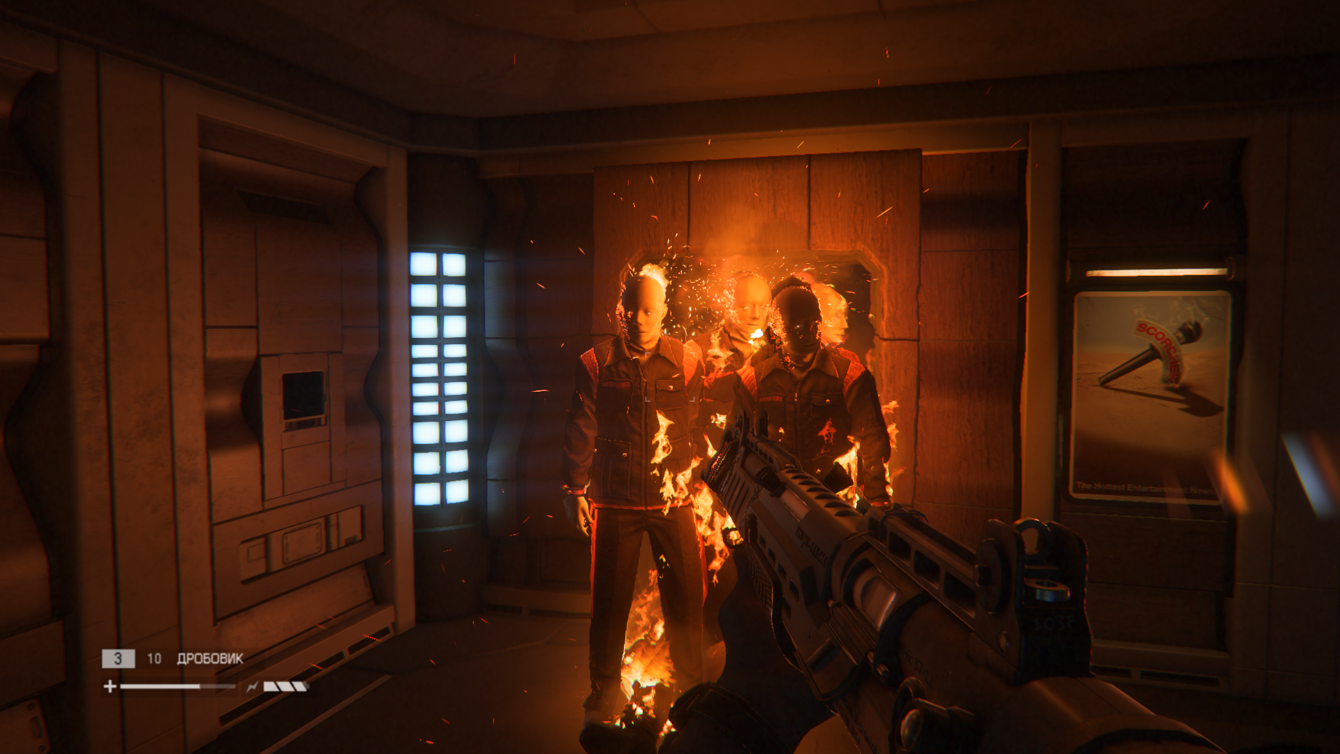 Alien Isolation Screenshots For Windows Mobygames