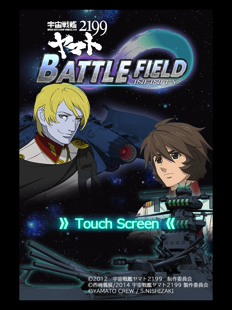Uchū Senkan Yamato 2199: Battle Field Infinity iPhone Title screen. Dessler vs. Kodai!