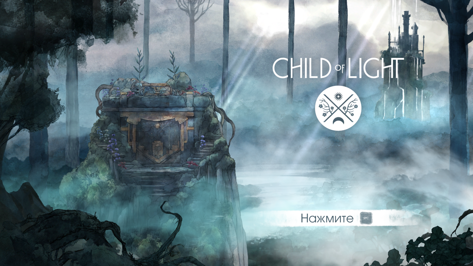 Child of Light Windows Title screen
